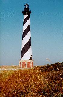 Cape Hatteras Lighthouse - Ceremony Sites, Attractions/Entertainment - Buxton, NC, United States