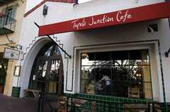 Tupelo Junction Cafe - Restaurant - 1218 State Street, Santa Barbara, CA, United States