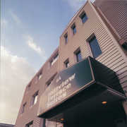Hillview Terrace Suites - Hotel - 3 Wadland Crescent, St John's, NL, A1A 1Z7, Canada