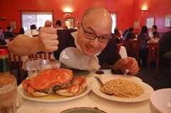 Thanh Long - Restaurant - 4101 Judah Street, San Francisco, CA, United States