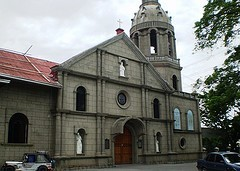 Archdiocesan Shrine Of St. Anne - Ceremony Sites -