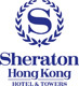 Sheraton Hong Kong Hotel & Towers - Ceremony Sites - 20 Nathan Road, Tsim Sha Tsui, Kowloon, Hong Kong