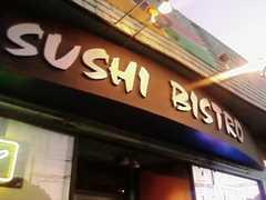 Sushi Bistro - Restaurant - 431 Balboa St, San Francisco, CA, United States
