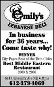 Emily's Lebanese Delicatessen - Restaurant - 641 University Ave NE, Minneapolis, MN, United States