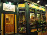 Sweet Grass Grill - Restaurants - 24 W Main St, Tarrytown, NY, 10591