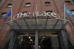 The Place Apartment Hotel - Hotel - Ducie Street , Manchester, Lancashire, M1 2TP