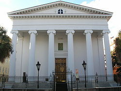 Hibernian Society - Reception Sites - 105 Meeting St, Charleston, SC, 29401
