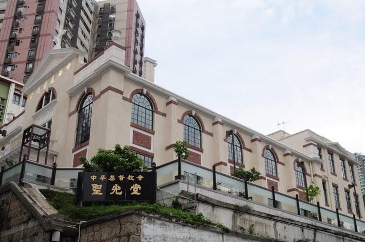 中華基督教會聖光堂 - Ceremony Sites -