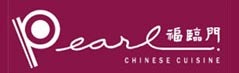 Pearl Chinese Cuisine - Reception Sites, Restaurants - 11666 Avena Place, San Diego, CA, United States