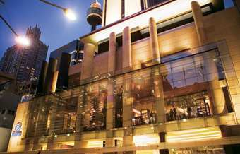Hilton Sydney - Hotels/Accommodations - 488 George Street, Sydney, NSW, 2000, Australia