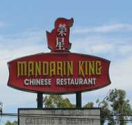 Mandarin King - Restaurant - 17092 Devonshire St, Northridge, CA, 91325, US