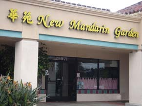 New Mandarin Garden - Rehearsal Lunch/Dinner - 29971 Alicia Pkwy, Laguna Niguel, CA, 92677