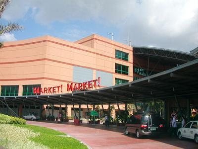 Market! Market! - Attractions/Entertainment, Shopping - McKinley Parkway, Taguig City, Metro Manila, Philippines