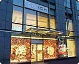 Coach - shopping - 595 Madison Avenue, New York, NY, United States