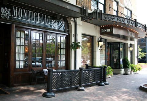 Historic Dunhill Hotel In Charlotte Uptown - Hotels/Accommodations, Rehearsal Lunch/Dinner - 237 North Tryon Street, Charlotte, NC, United States