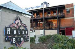 House of Blues - Entertainment - 2200 N Lamar St, Dallas, TX, 75202, US