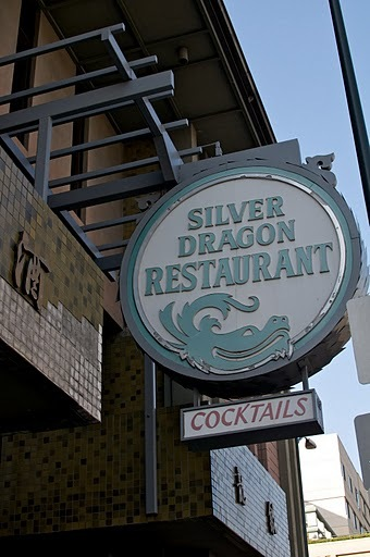 Silver Dragon Restaurant - Reception Sites - 835 Webster St, Oakland, CA, 94607