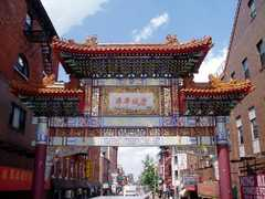 Chinatown (Philadelphia) - Attraction - 301 N 9th St, Philadelphia, PA, United States