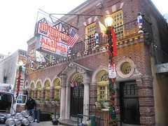 McGillin's Olde Ale House - Entertainment - 1310 Drury Street, Philadelpiha, PA, United States