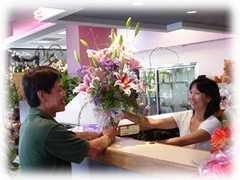 Fujikami Florist - Shopping - 1200 Pensacola St, Honolulu, HI, 96814, US