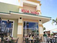 Goma Tei Ramen, Ryan's Grill, Kua`aina Sandwiches - Restaurant - 1044 Auahi St, Honolulu, HI, 96814, US