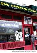 Haili's Hawaiian Foods - Restaurant - 726 Kapahulu Ave, Honolulu, HI, United States