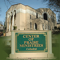 Center Of Praise Cathedral - Ceremony Sites - 1228 23rd St, Sacramento, CA, 95816, US