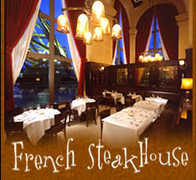 Mon Ami Gabi - Restaurant - 260 Oakbrook Center, Oak Brook, IL, United States