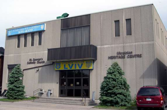 Lviv Pavilion - Ceremony Sites, Reception Sites - 38 Lviv Blvd, Oshawa, ON, L1H 3C3, Canada