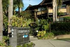 Humphrey's Half Moon Inn - Hotel - 2303 Shelter Island Dr, San Diego, CA, United States