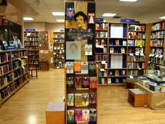 BookPeople - Places to Shop! - 603 North Lamar Boulevard, Austin, TX, United States