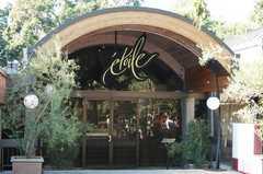 Etoile Restaurant  - Restaurants - 1 California Drive, Yountville, CA