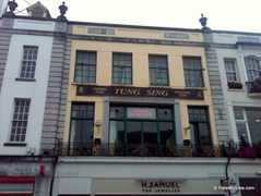 Tung Sing (Chinese) - Restaurant -