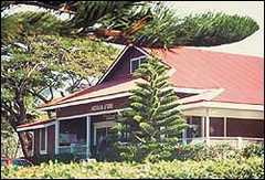 Honolua Store - Shopping - 502 Office Road, Lahaina, HI, United States
