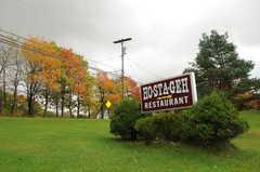 Ho-Sta-Geh Restaurant - Ceremony - 589 HoSta-Geh Road, Olean, NY, 14760