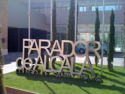 Parador De Alcala De Henares - Reception Sites, Caterers - Calle Colegios, nº 3, Alcalá de Henares