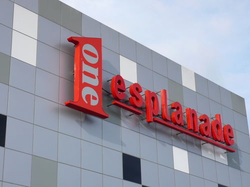 1 Esplanade - Reception Sites - Sm Central Business Park Seaside Corner Bay Boulevard, Pasay, Philippines