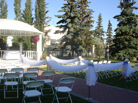 Wedding Ceremony Sites In Edmonton AB Canada
