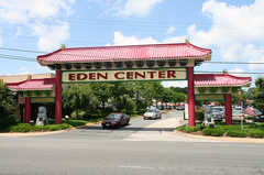 Eden Center - Restaurant - 6763 Wilson Blvd., Falls Church, VA, United States