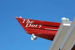 The Dory  - Restaurant - 185 North Ferry Road, Shelter Isle Hts, NY, 11965, United States