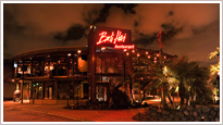 Bali Hai Restaurant - Reception - 2230 Shelter Island Dr, San Diego, CA, United States