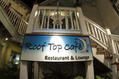 Rooftop Cafe - Reception - 308 Front St, Key West, FL, 33040, US