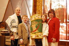 Dillon's Bar Mitzvah - Ceremony - 9400 Wornall Rd, Kansas City, MO, 64114