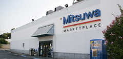 Mitsuwa Marketplace - Food and Drink - 515 W Las Tunas Dr, San Gabriel, CA, 91776