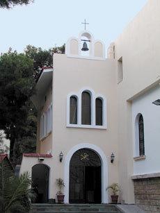 St. John The Baptist / Ενορία Αγίου Ιωάννη Βαπτιστή στο Ψυχικό - Ceremony Sites - 11, Papanastasiou,  Athens, Atica, 154 52 , Greece