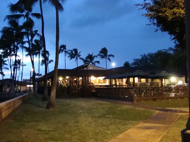 Unnamed - Reception Sites - Hickam AFB, HI