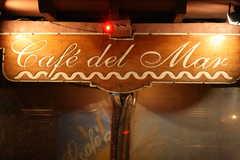 Café Del Mar - Restaurant - Avenida Santander, Cartagena, Bolivar, Colombia