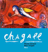 Musée National Marc Chagall - Attraction - Avenue du Docteur Ménard, Nice, Provence-Alpes-Côte d'Azur, France
