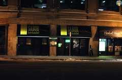 Sabor Divino - Restaurant - 10220 103 Street Northwest, Edmonton, AB, Canada