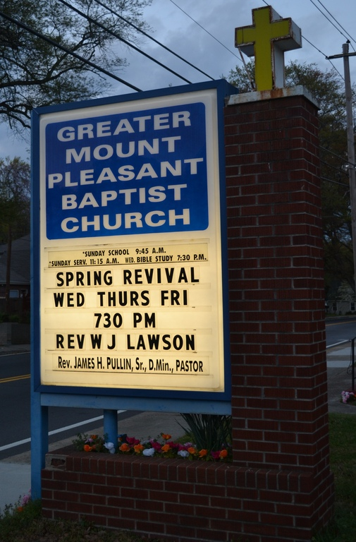 Greater Mount Pleasant Baptist Church: Pastors Study - Ceremony Sites, Reception Sites - 3150 Dogwood Drive, Hapeville, GA, United States